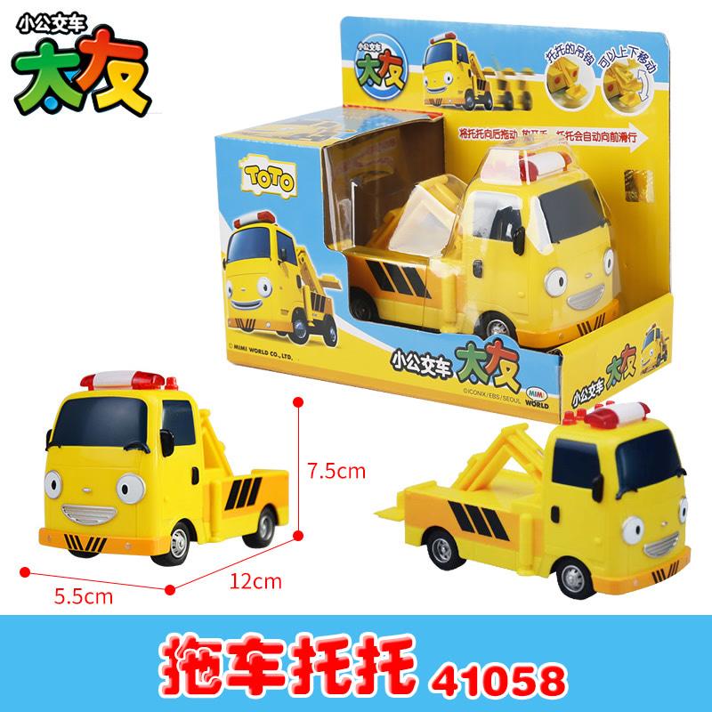 太友公交车拖车托托韩国卡通TAYO小巴士救援警车回力