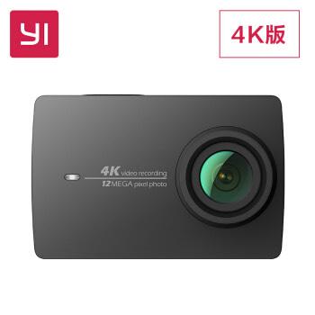 小蚁(YI)4K运动相机(黑色)智能摄像机 户外航拍潜水防抖相机 遥控相机