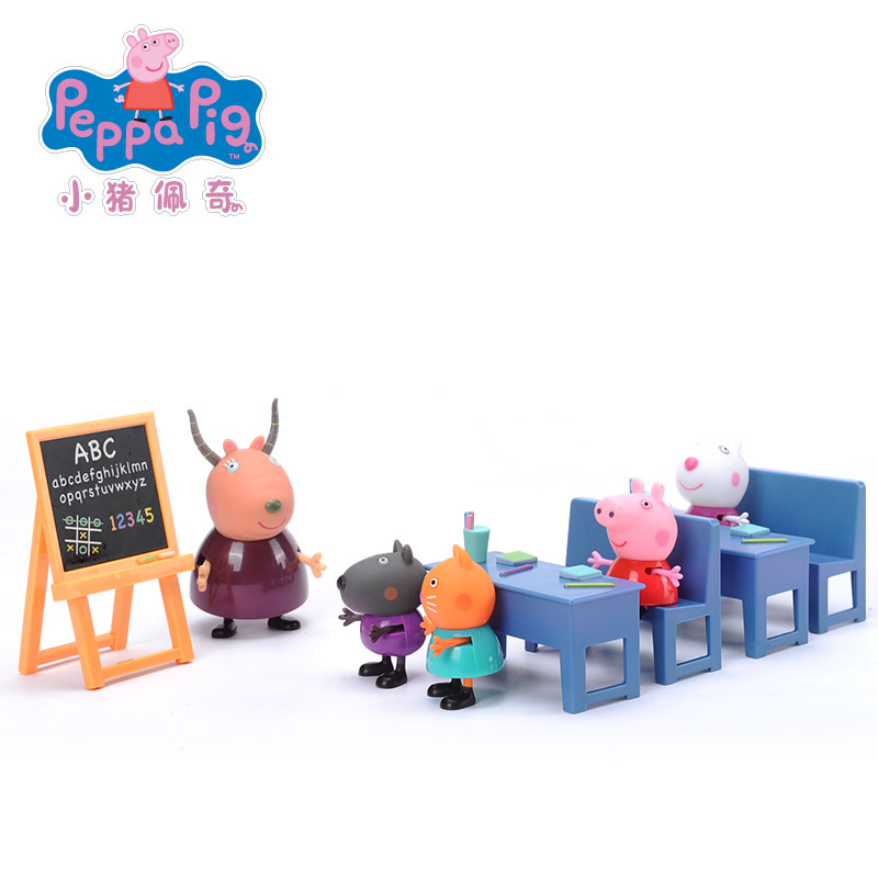 小猪佩奇Peppa Pig粉红猪小妹礼物过家家玩具教室玩具