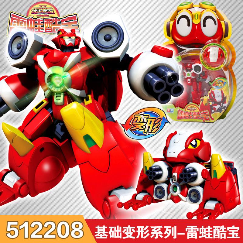 快乐酷宝3玩具变形机器人 音乐全套蛙王雷蛙蜻蜓战狼酷宝