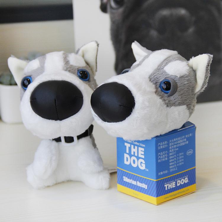 THE DOG大头狗公仔狗年吉祥物狗年生肖公仔儿童毛绒玩具送礼物