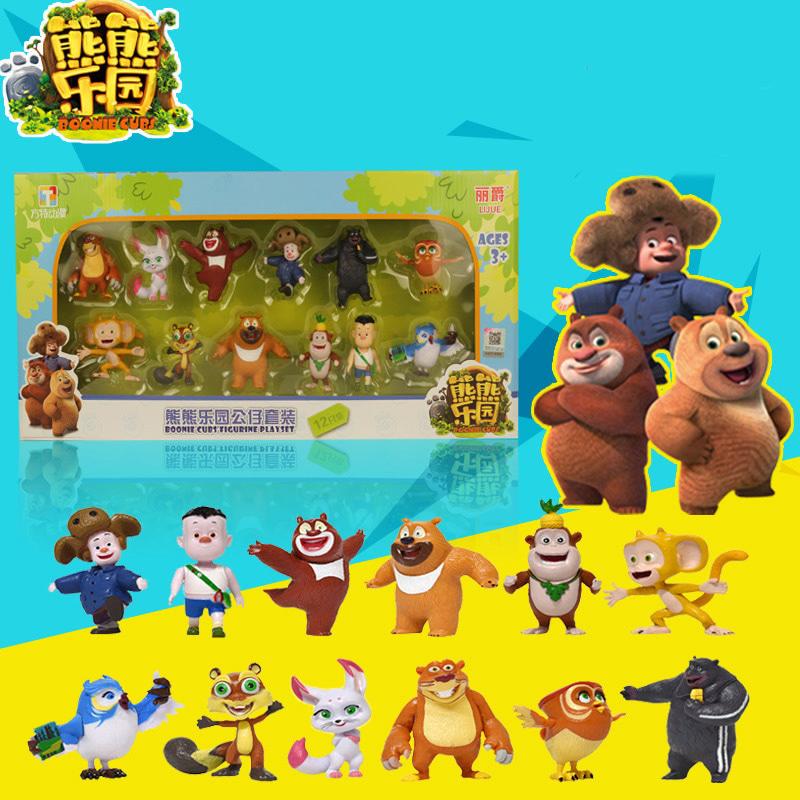【正版授权】熊出没蛋壳侠声光机器人熊大熊二光头强公仔玩偶摆件