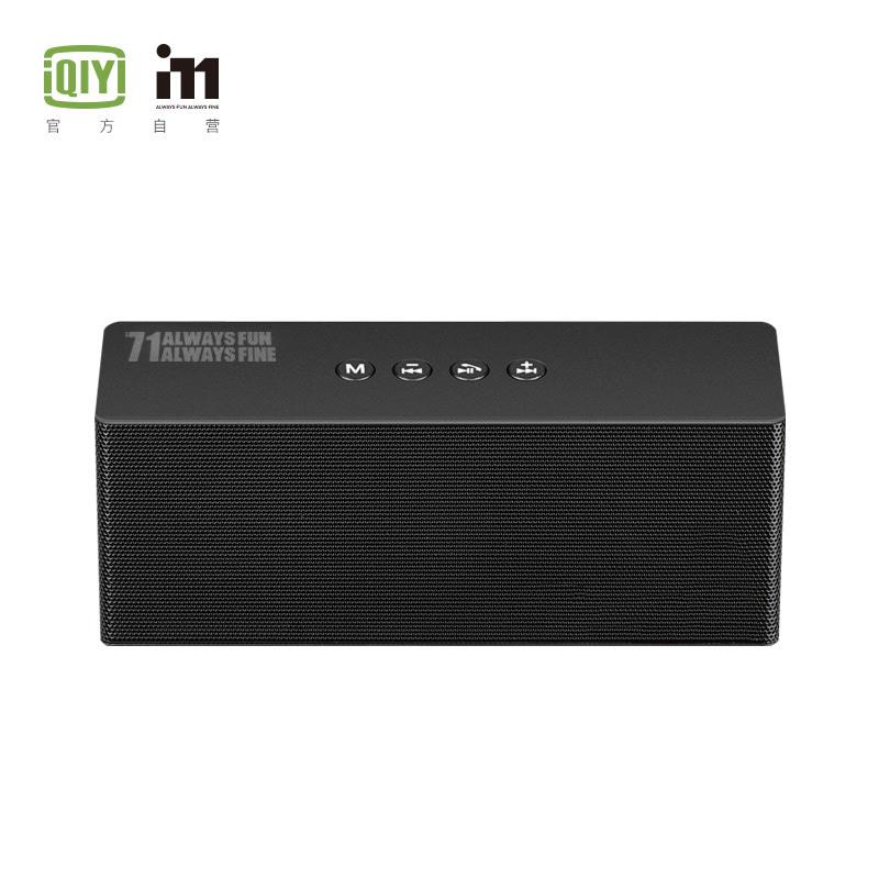 爱奇艺i71 官方正版 多功能立体声 蓝牙音箱QY-T72