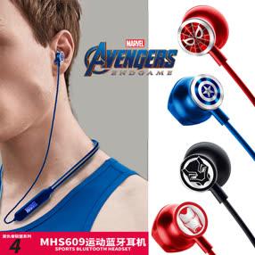 正版运动蓝牙耳机 入耳颈挂式 复仇者联盟 漫威MHS609耳机