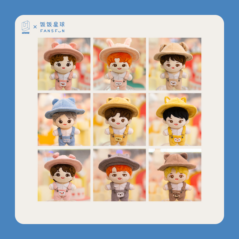 【MOUMOU】UNINE幼儿园官方迷你玩偶
